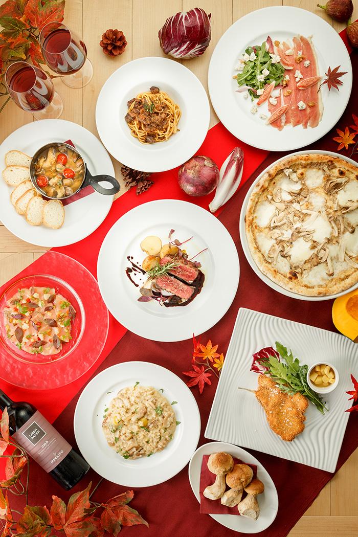 秋の味覚と中部イタリア料理フェア