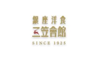 銀座洋食三笠會館 江戸東京博物館店