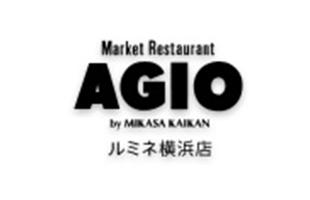 AGIO ルミネ横浜店
