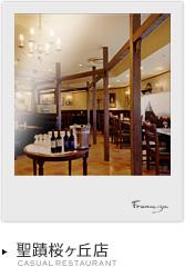 横浜市瀬谷区のフランス料理の店舗一覧 - PRtree( …